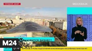 Сергей Собянин рассказал о развитии столичной экономики - Москва 24