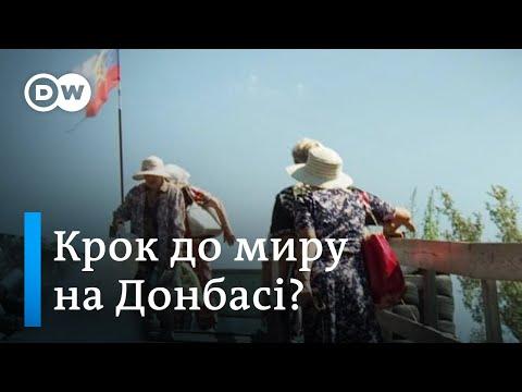 Переговори з Путіним і сепаратистами: що думають про це на Луганщині? | DW Ukrainian