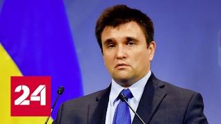 Киев призвал лишить Россию права вето в Совбезе ООН