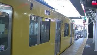 西武鉄道2075F 上り回送 所沢4番発車