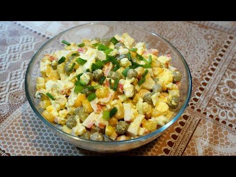 Быстрый и вкусный салат из крабовых палочек