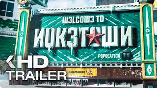 CALL OF DUTY: BLACK OPS 4 - Nuketown Gameplay Trailer (2018)
