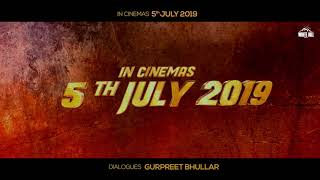 Dialogue Promo 6   DSP Dev   Dev Kharoud   Manav Vij   Mehreen   Rel on 5th July   White Hill Music