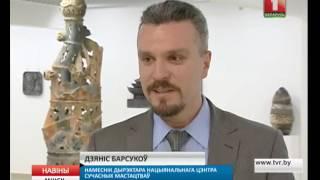 Праменад: культурныя падзеi. Выпуск 28.10.2016