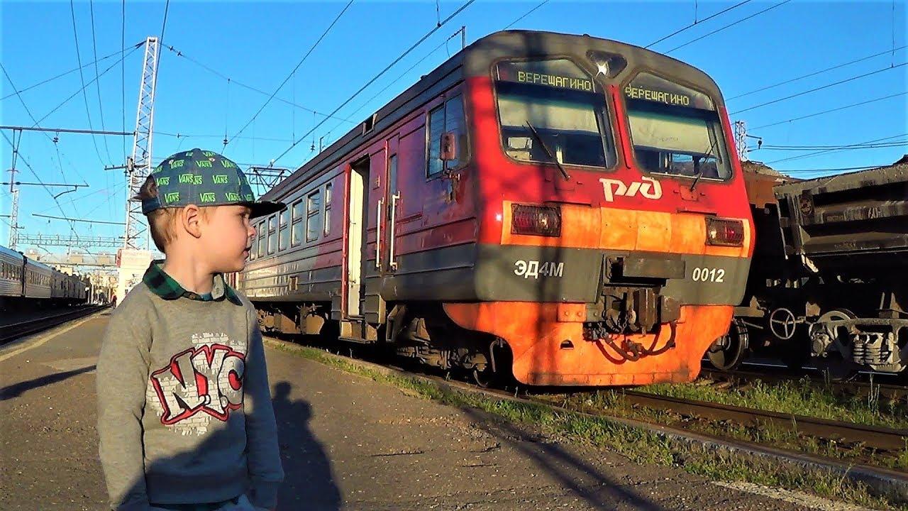 железнодорожный транспорт смотрим поезда и открываем сюрпризы игрушки технопарк транспорт для детей