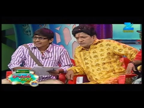 Family Circus - Episode 2 - June 21, 2014
