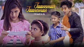 Jaaneman Jaaneman | Kaho Naa Pyaar Hai | Cute Love Story | New Hindi song | Anik | Cutehub