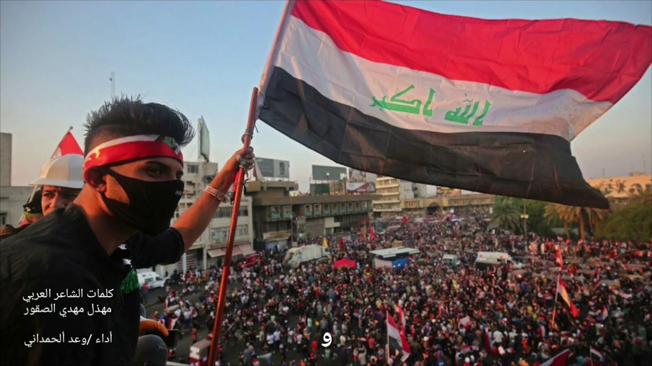 العاشق المتمرد / اداء وعد ألحمداني