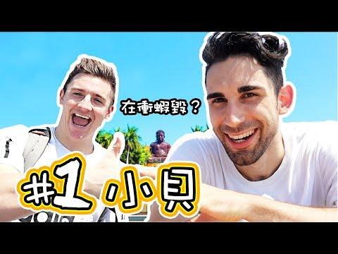 Youtuber24..