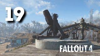 Новая постройка - артиллерия Fallout 4 19