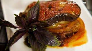 Eggplant & Beef Dish Recipe