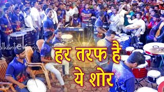Worli Beats | Musical Group In India, 2018 | Mumbai Banjo Party Video | Grant Road Cha Raja 2018