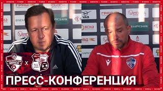 Пресс-конференция | 23 тур. Минск 3:0 Городея