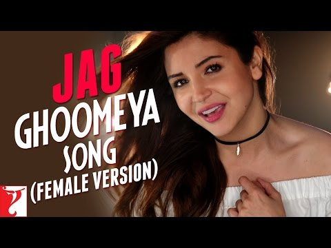 Jag Ghoomeya Song - Female Version | Sultan | Neha Bhasin