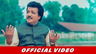 Majbooriyan (Full Song) | Naeem Hazarvi | Heart Breaking Song | Latest Punjabi Songs 2017