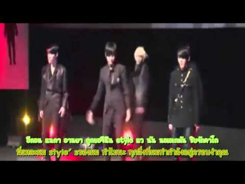 karaoke Infinite - Hysterie sub thai