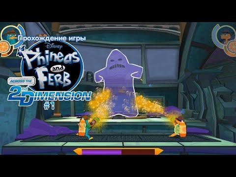 Прохождение игры Финес и Ферб: Покорение второго измерения (PSP) #1