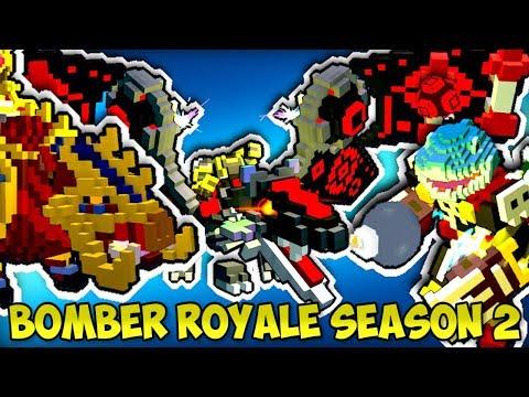 EVERY TROVE BOMBER ROYALE SEASON 2 PRIZE!