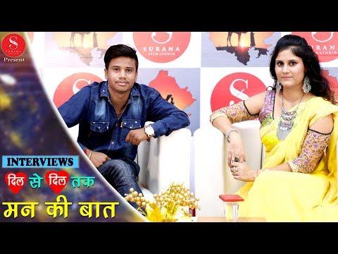 Comedian Pankaj Sharma - Interview | Dil Se Dil Tak Maan Ki Baat | Surana Film Studio