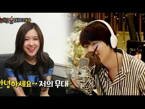 [July 17, 2018] BLACKPINK Rosé Congrats Jung Seung Hwan (Singer 'If It Is You') 100 Days In Radio
