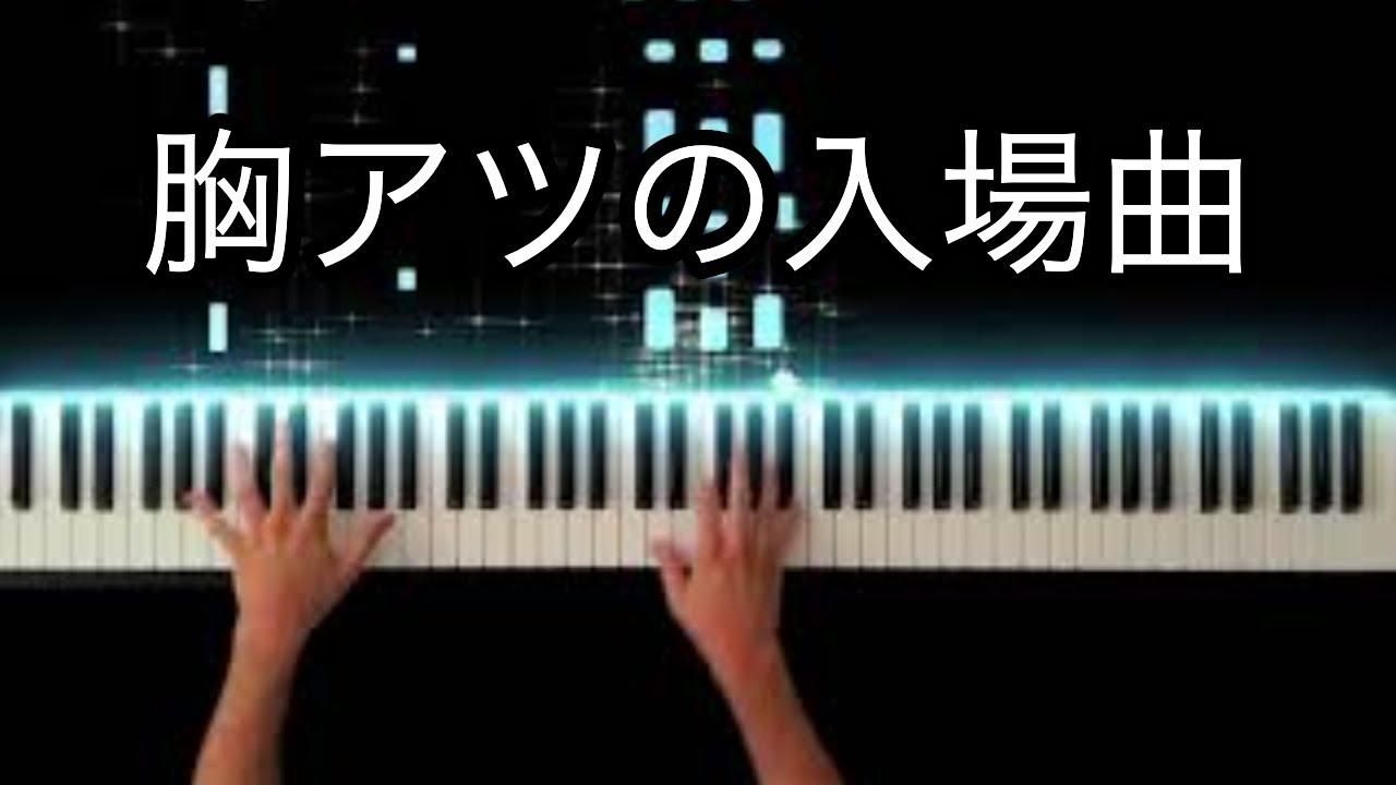 【オリンピック入場曲】ドラゴンクエスト序曲:ロトのテーマ(東京五輪2020スペシャルver.) -Piano Cover-