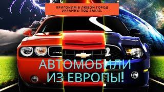 Цены на авто в Литве