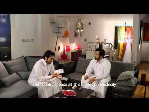 Kahramaa  - Qatar   (Electricity Saving)