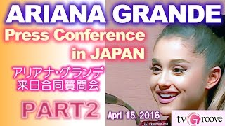 ARIANA GRANDE visited Japan to promote her new album DANGEROUS WOMA...
