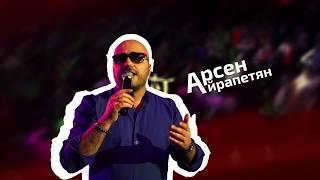 Arsen Hayrapetyan & Soso Pavliashvili / Live In Concert / Full /