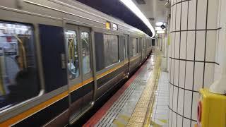 207系Z3編成+S44編成 加島駅発車