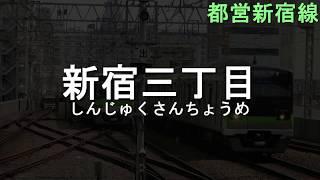 重音テトがSEKAI NO OWARI「Dragon Night」で京王電鉄全線・都営新宿線を歌います