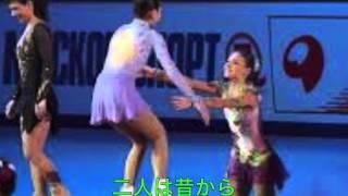 ソチ五輪 女子フィギュア金メダリストのソトニコワと浅田真央は昔から仲...