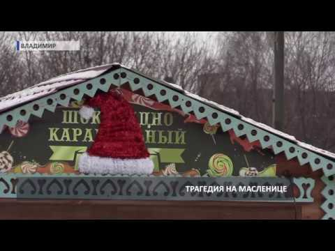 Мужчина умер после конкурса на поедание блинов (2019 03 11)
