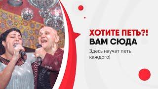 Уроки вокала от Юрия Звёздного. 89023385050