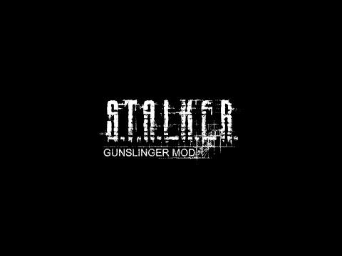 GUNSLINGER mod [S.COP] Начало / Beginning