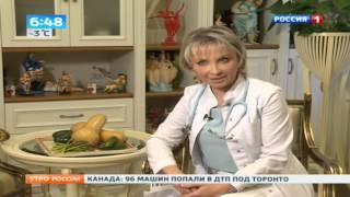 Необычный овощ баттернат поможет похудеть