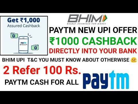 PAYTM BHIM UPI NEW OFFER 2018 || EARN 1000 Rs. cashback || Best Paytm cashback offer june 2018