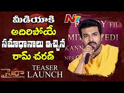 Ram Charan Superb Answers to Media Question at Sye Raa Narasimha Reddy Official Teaser Launch