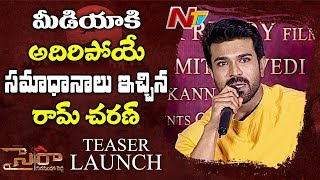 Download Video Ram Charan Superb Answers to Media Question at Sye Raa Narasimha Reddy Official Teaser Launch MP3 3GP MP4