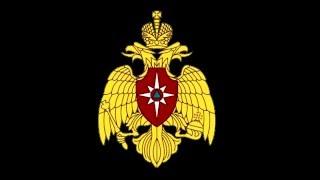 О работе МЧС России А мы не ангелы парень