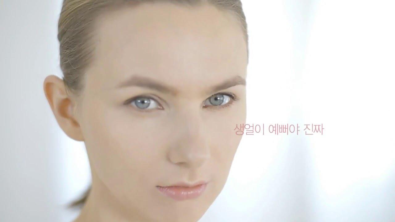 艾多美 玫瑰隔離霜 Healthy Glow Basis - YouTube
