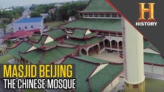 Masjid Beijing: The Chinese Mosque | My Mosque