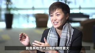 HOCC 何韻詩:我不是港獨 (ABC中文) Denise Ho: I am not pro Hong Kong independence