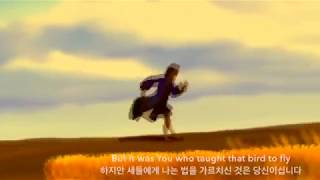 You know better than I(내 길 더 잘…