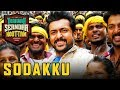 Sodakku Song Review | Thaanaa Serndha Koottam | Suriya | Anirudh | TK 544