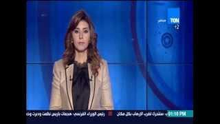 النشرة الإخبارية - الشرطة الفرنسية تبحث عن شخص خطير مشتبه به يدعي صالح عبد السلام