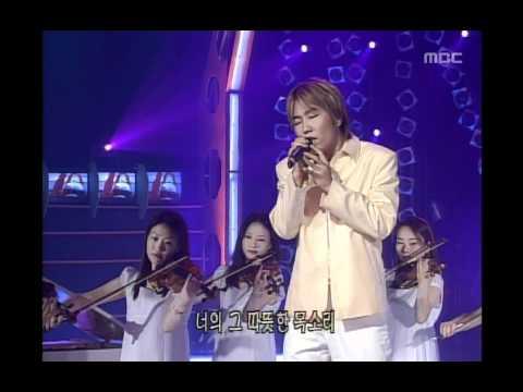 Cho Jang-hyuck - Addicted to love, 조장혁 - 중독된 사랑, Music Camp 20000708