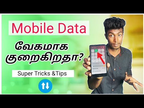 How To Solve Mobile Data Drain Issues In Tamil |Android Tips And Tricks || Box Tamil