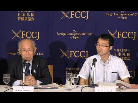 "Kenji Utsunomiya  & Yuzuru Kamoda: ""Japan's Unconstitutional Election Deposits"""