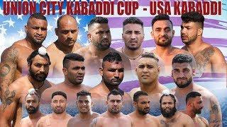 🔴  LIVE - USA Kabaddi 2017 - Union City Kabaddi Cup - California